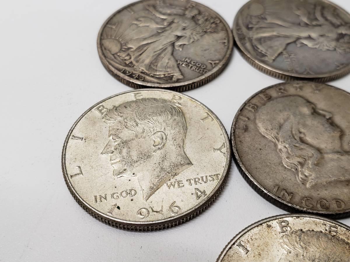 4840■外国貨幣 アメリカ50セント銀貨 7枚 まとめ ウォーキングリバティ ベンジャミンフランクリン ハーフダラー硬貨1/2ドルシルバー_画像4