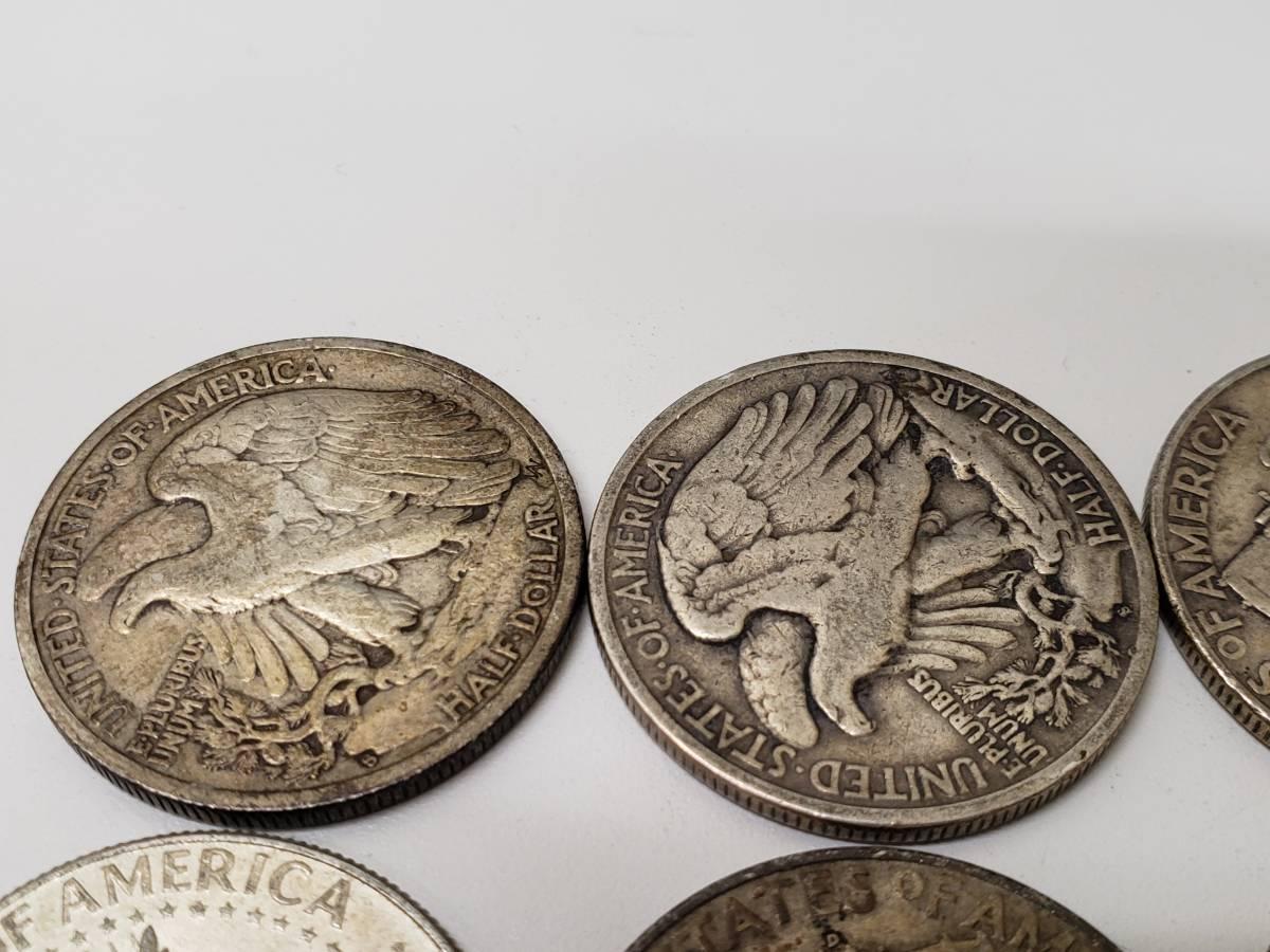 4840■外国貨幣 アメリカ50セント銀貨 7枚 まとめ ウォーキングリバティ ベンジャミンフランクリン ハーフダラー硬貨1/2ドルシルバー_画像3