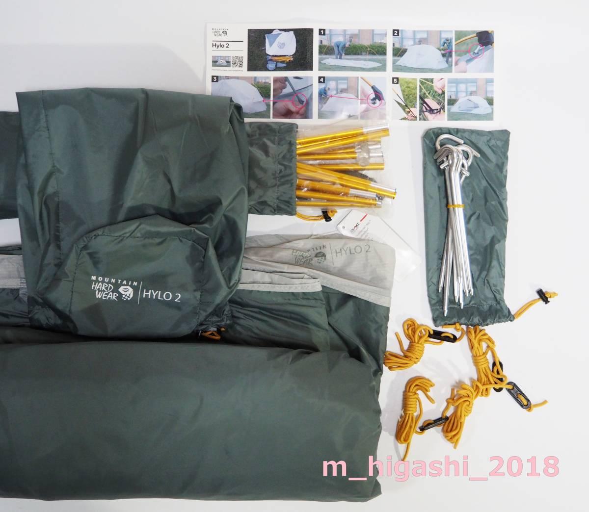 ◆新品・即納◆ Mountain Hardwear Hylo 2 マウンテン ハードウェア ハイロ2 テント 登山 キャンプ ハイキング_画像5