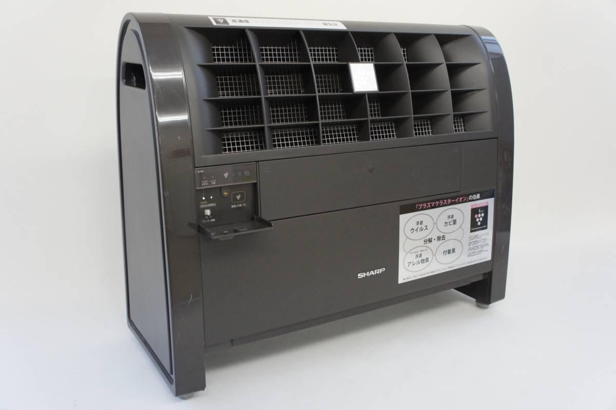 ★ A 美品! SHARP シャープ 空気清浄機 IG 820 T 高濃度プラズマクラスター25000 業務用 室内用 大型サイズ ブラウン