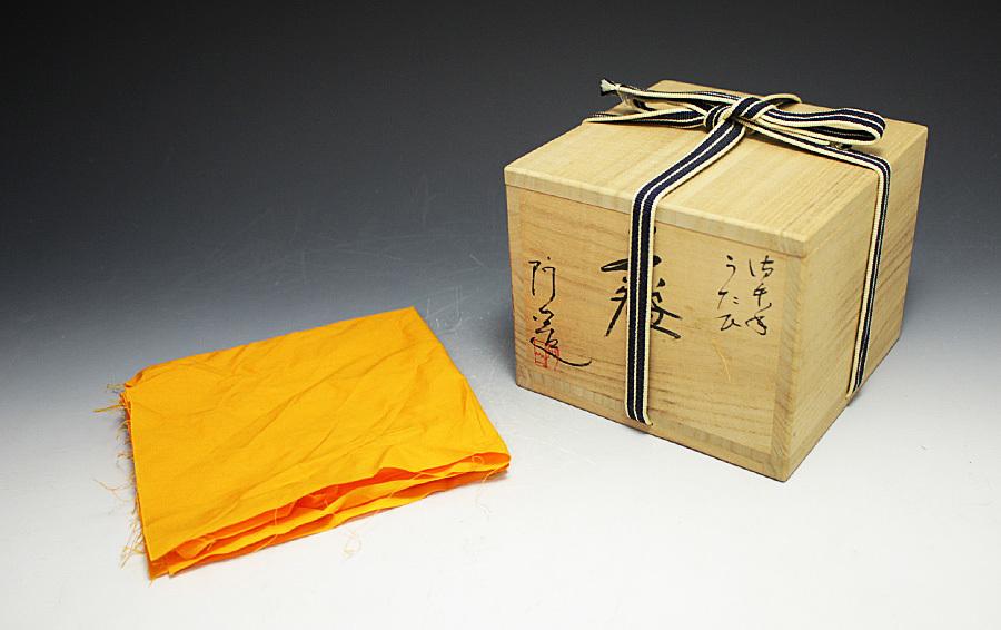 通次阿山 作 御手本色絵 うたひ茶碗 和楽器 琴 琵琶 鼓 茶道具 共箱 保証品_画像2