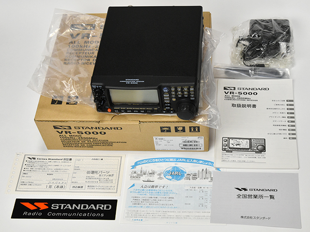 STANDARD All Mode Wide band Receiver VR-5000 Complete Accessories *FREE  SHIPPING WORLDWIDE