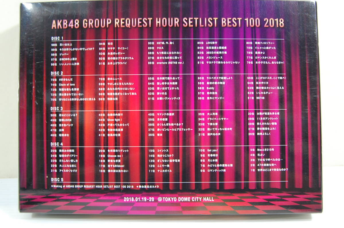 ★AKB48 グループリクエストアワーセットリストベスト100 2018 [AKB-D2382][Blu-ray/ブルーレイ]5枚組_画像4
