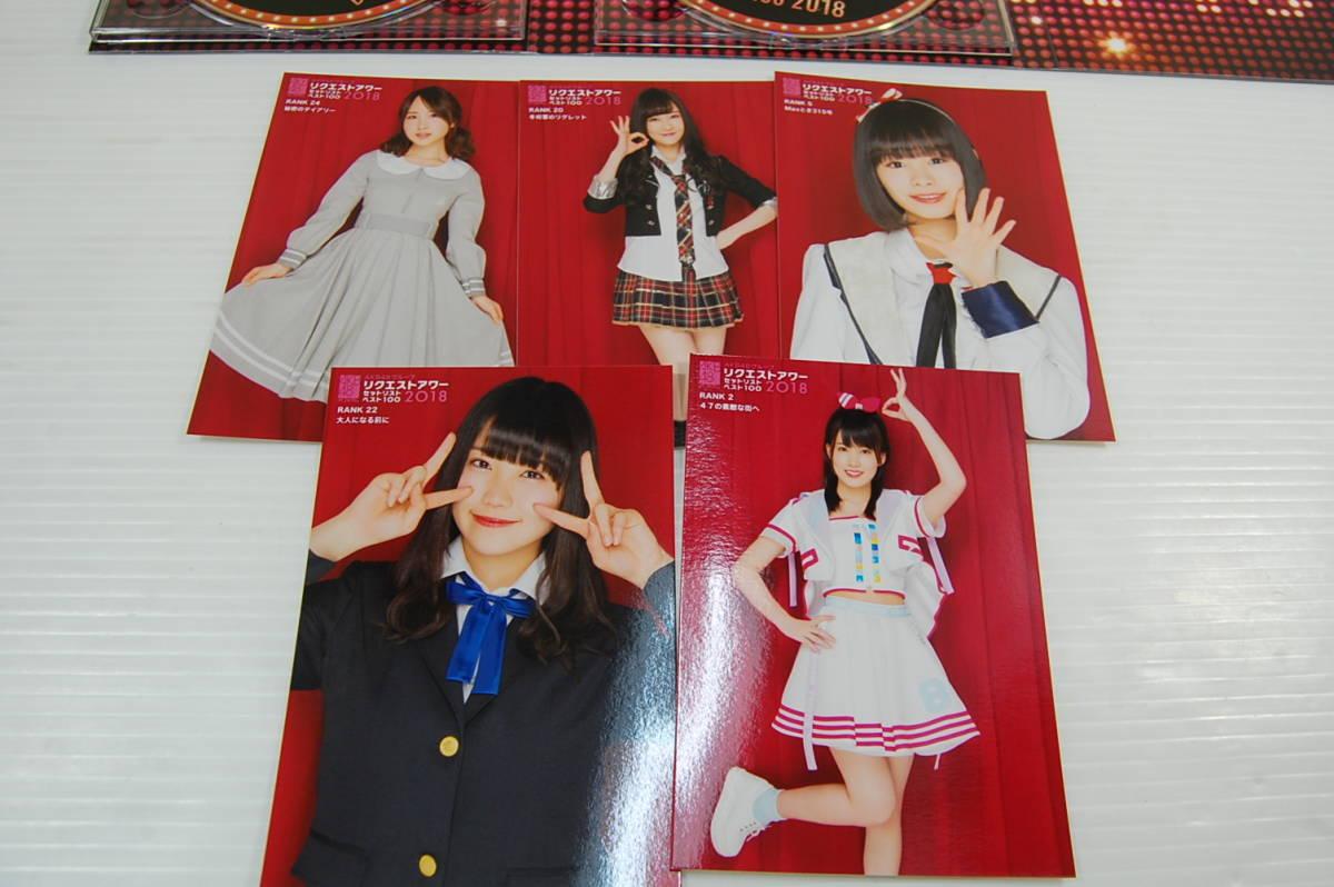 ★AKB48 グループリクエストアワーセットリストベスト100 2018 [AKB-D2382][Blu-ray/ブルーレイ]5枚組_画像5