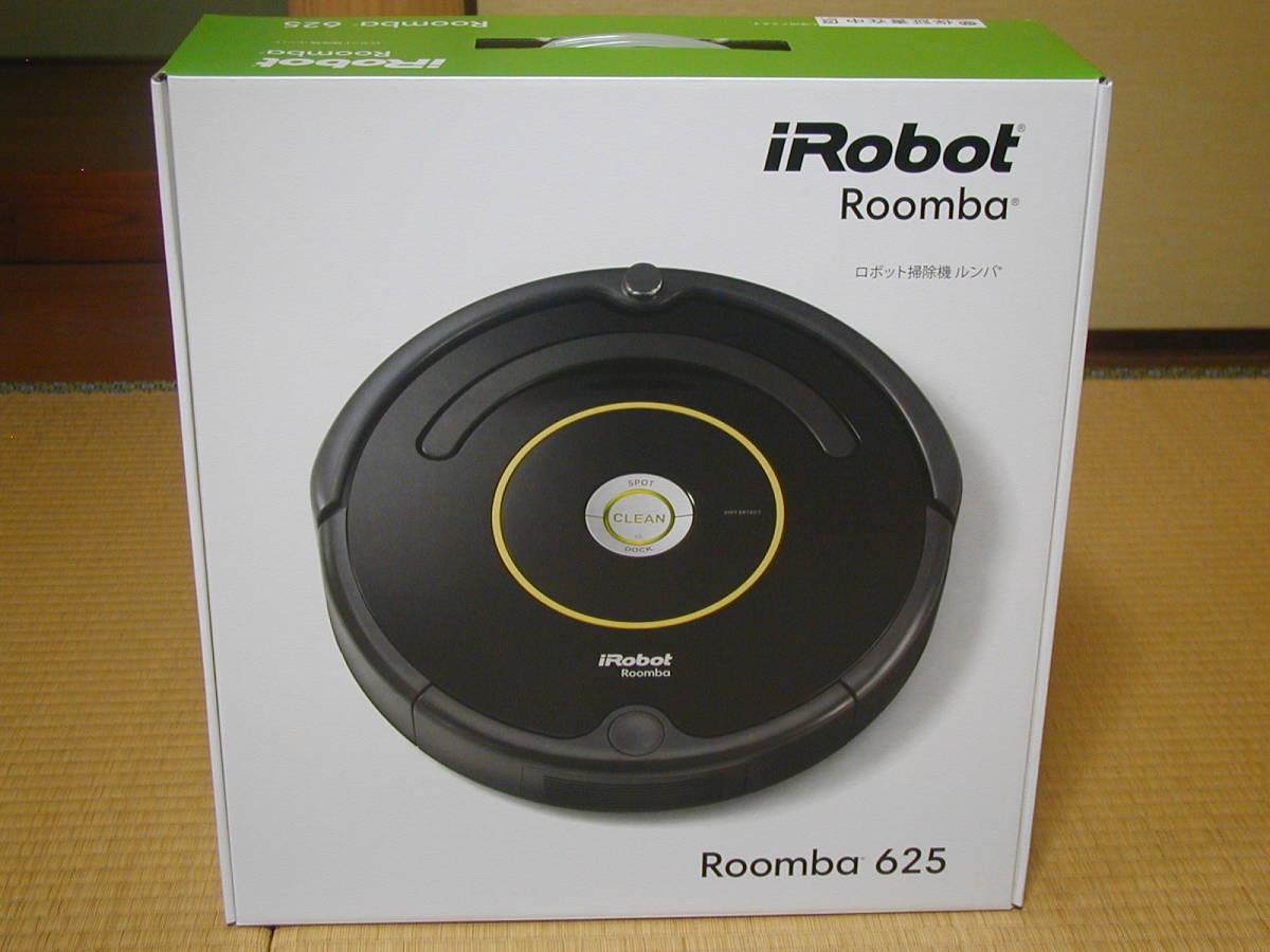 iRobotルンバ 625 R625060ジャパネットたかたモデル