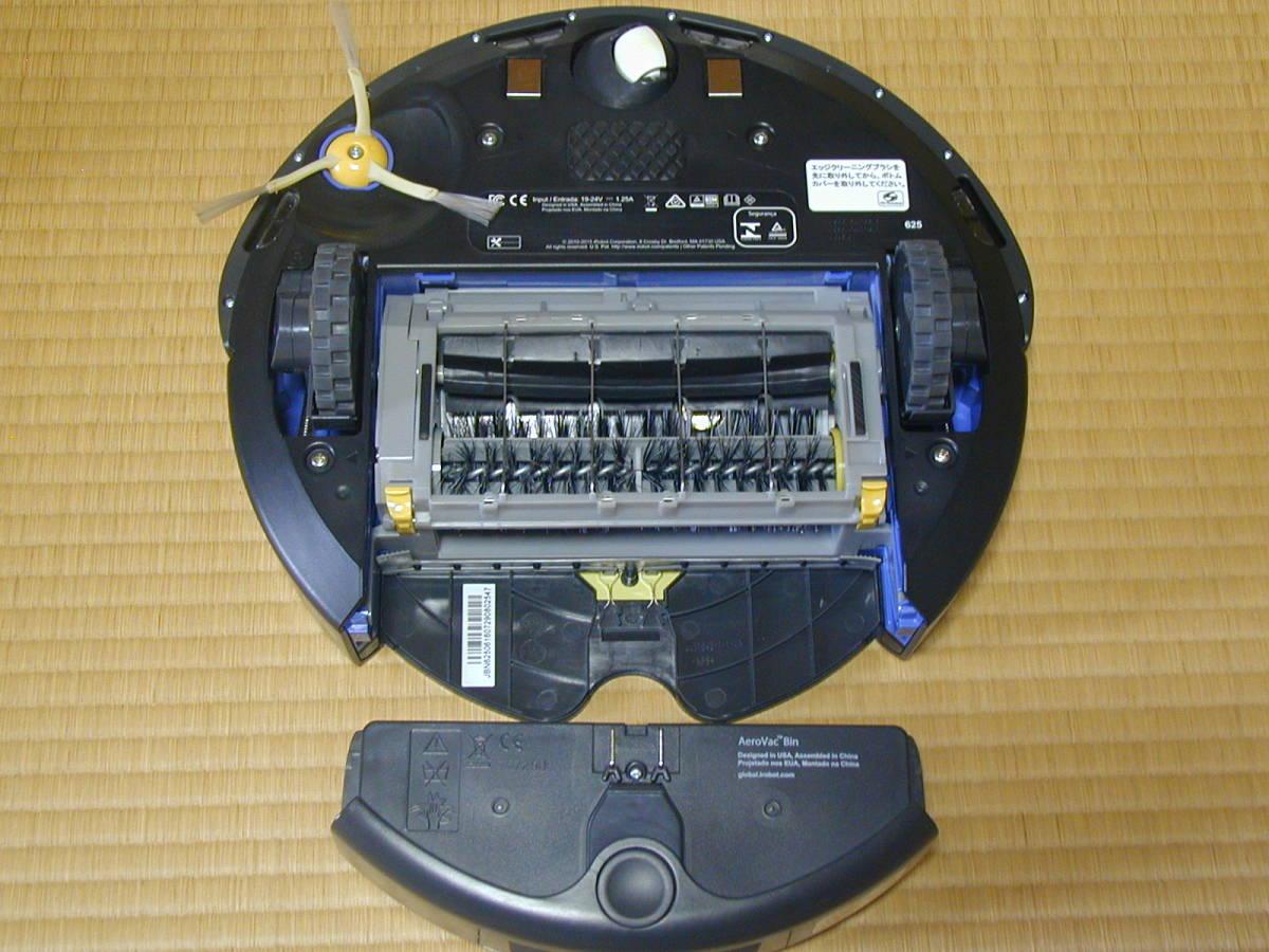 iRobotルンバ 625 R625060ジャパネットたかたモデル_画像5