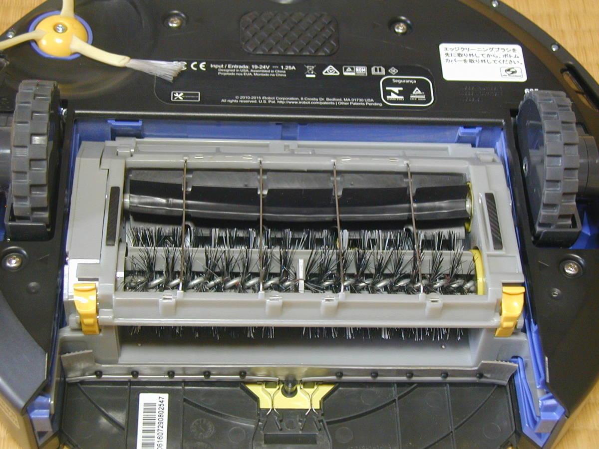 iRobotルンバ 625 R625060ジャパネットたかたモデル_画像6