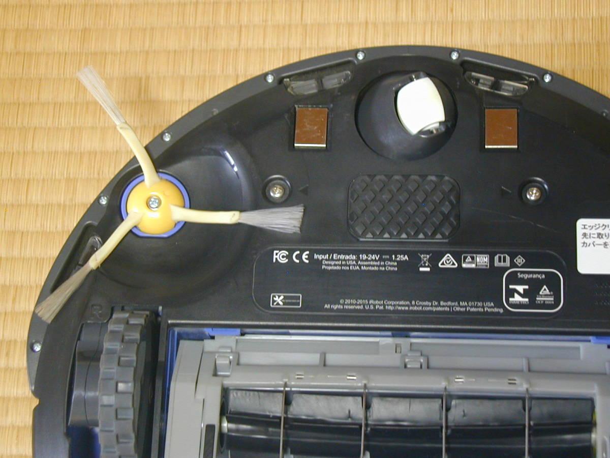 iRobotルンバ 625 R625060ジャパネットたかたモデル_画像9