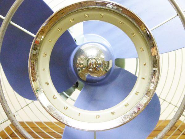 昭和レトロ 扇風機 元箱入り 富士電機製造株式会社 30センチ羽 アンティーク ヴィンテージ #809-2AB_画像3