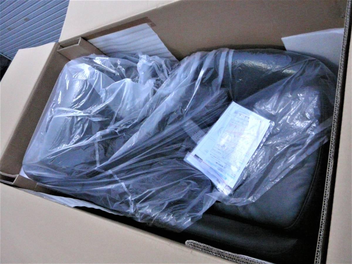 ■■メーカー保証付き 新品搬入の際に少し傷が付きました フジ医療器 SUPER RELAX SKS-55■■_画像2