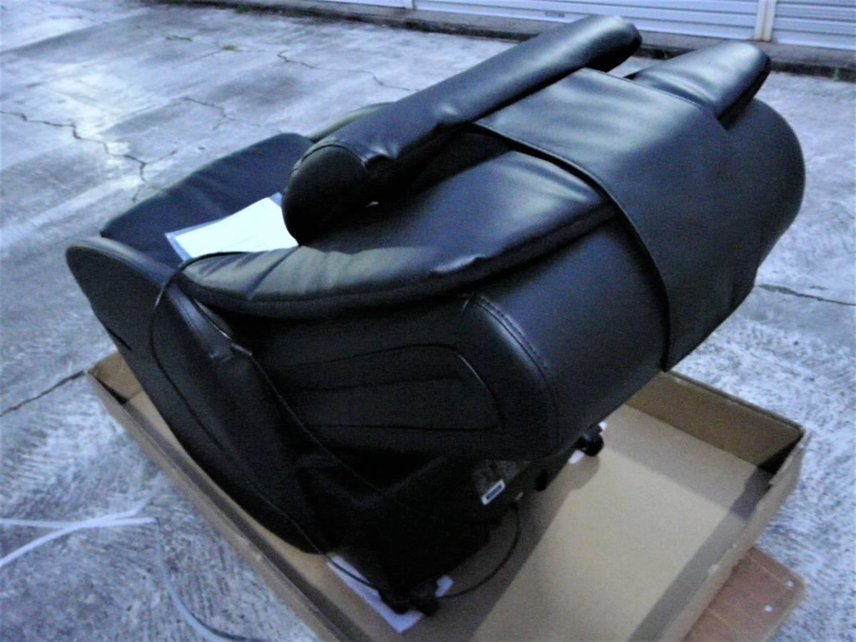 ■■メーカー保証付き 新品搬入の際に少し傷が付きました フジ医療器 SUPER RELAX SKS-55■■_画像7