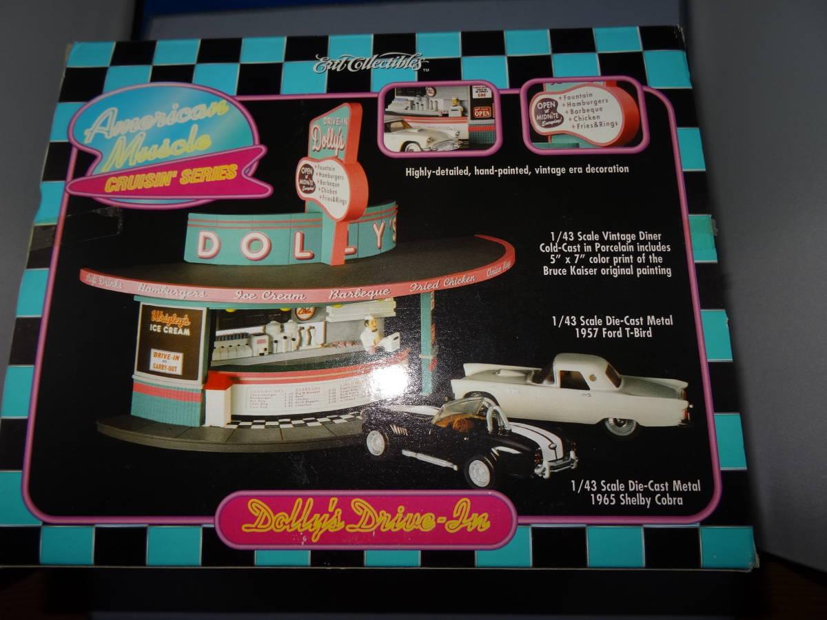 新品-4、アーテル ドライブイン、Dolly's Drive-Inn, Ertl Collectibles, 1/43、 絶版。 超レア