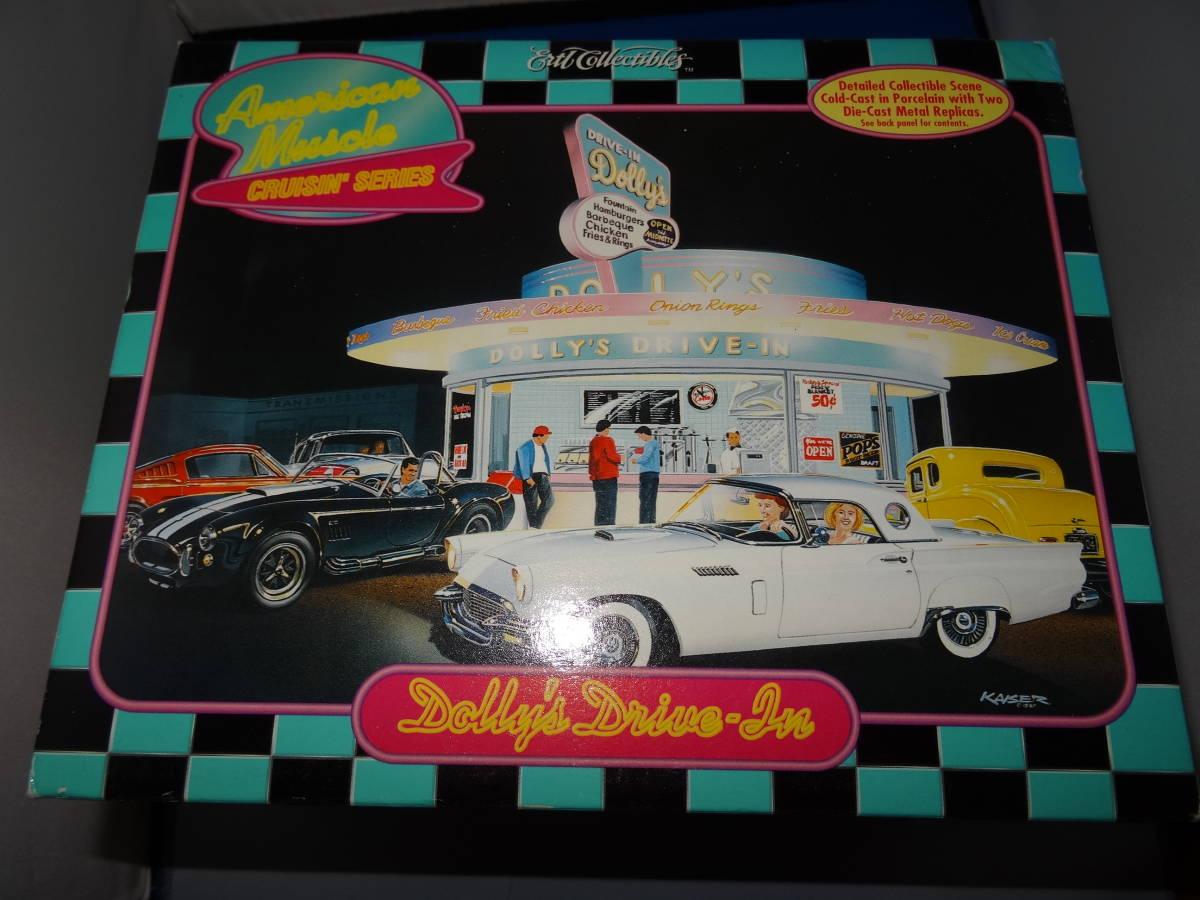 新品-4、アーテル ドライブイン、Dolly's Drive-Inn, Ertl Collectibles, 1/43、 絶版。 超レア_画像2
