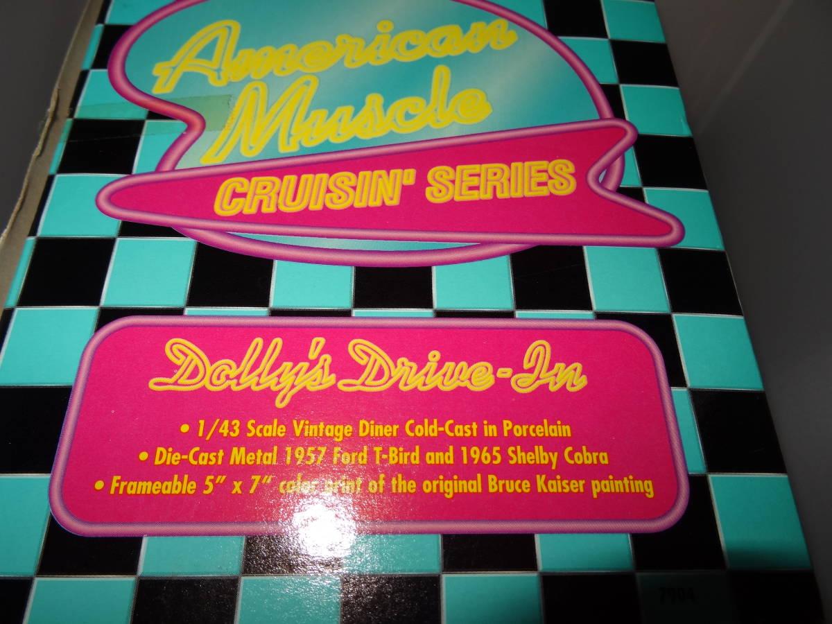 新品-4、アーテル ドライブイン、Dolly's Drive-Inn, Ertl Collectibles, 1/43、 絶版。 超レア_画像3