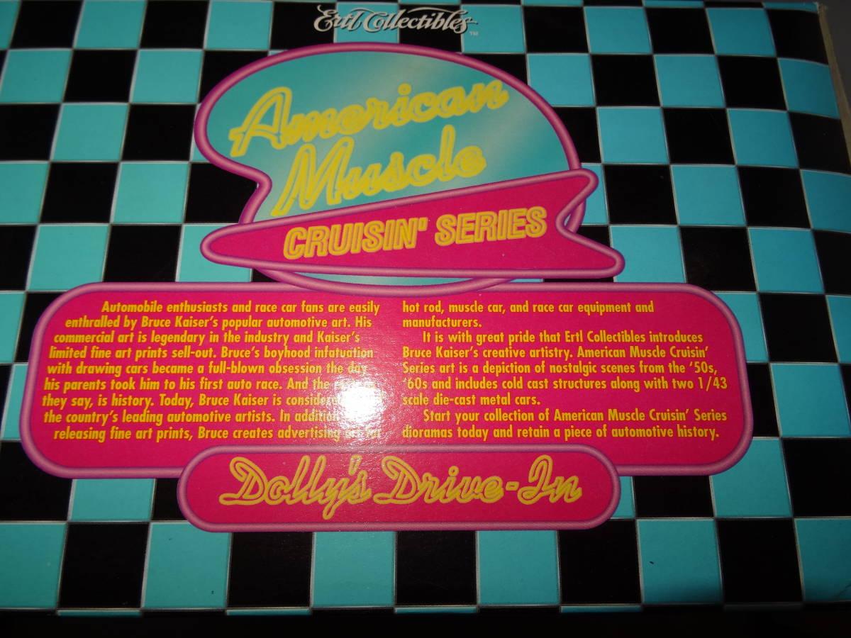 新品-4、アーテル ドライブイン、Dolly's Drive-Inn, Ertl Collectibles, 1/43、 絶版。 超レア_画像4