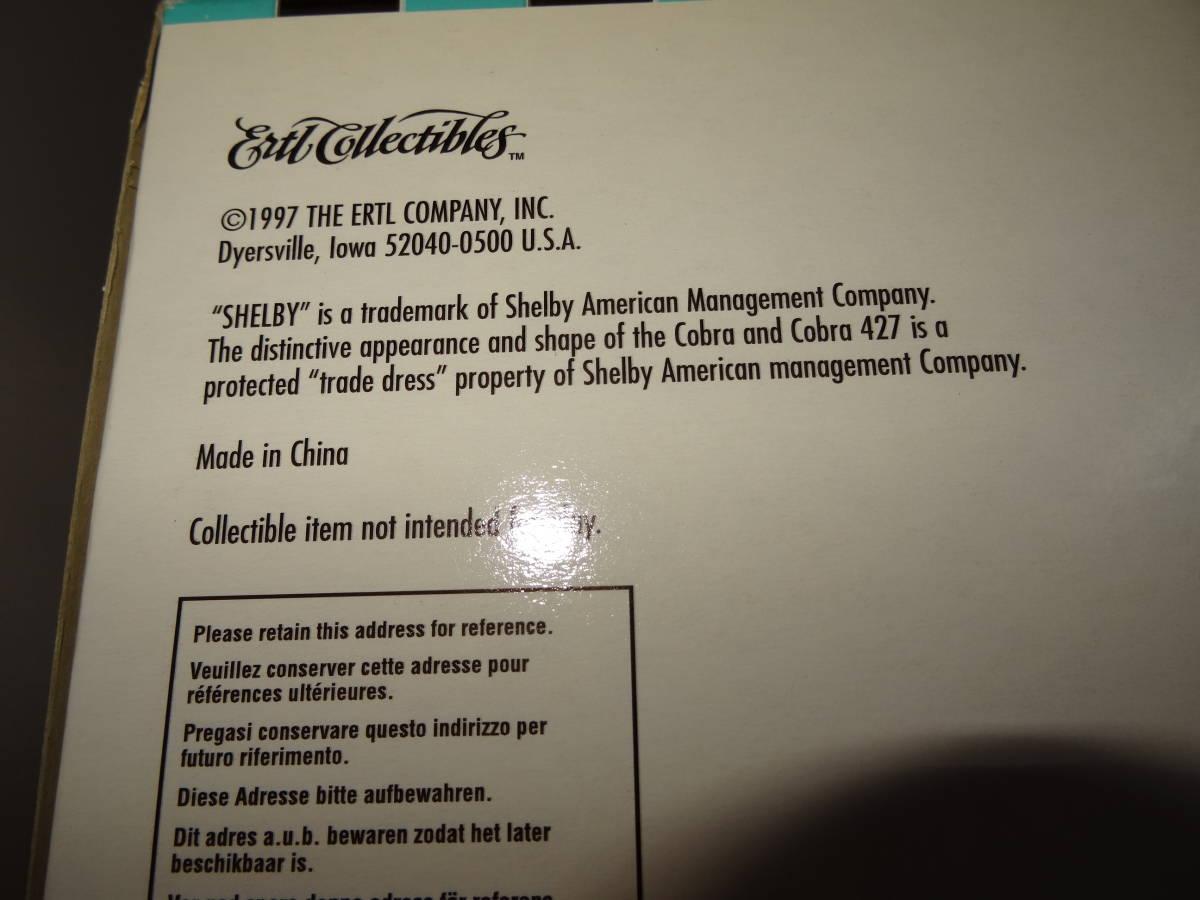 新品-4、アーテル ドライブイン、Dolly's Drive-Inn, Ertl Collectibles, 1/43、 絶版。 超レア_画像5