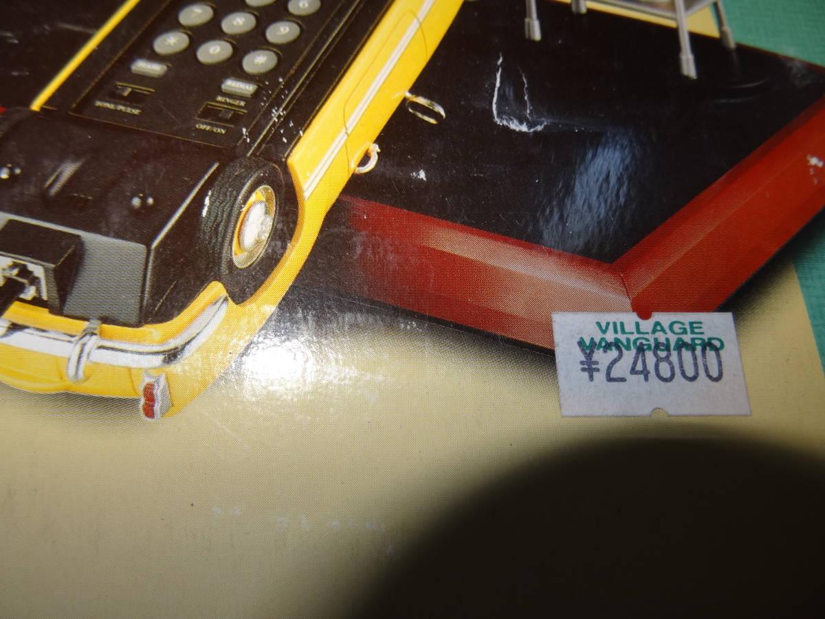 新品、ワーゲン カルマンギア 電話、VW Karmann Ghia Phone,PF PRODUCT, 1/24、 絶版。 超レア。_画像4