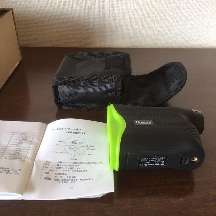 Huepar LASER Renge finder レーザー距離計 中古美品 送料無料_画像5