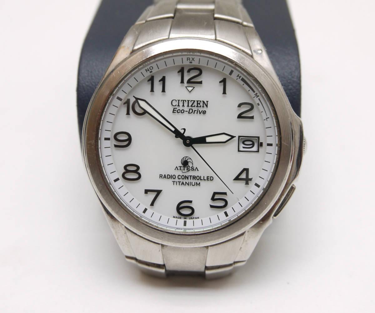 ■ CITIZEN シチズン アテッサ エコドライブ ソーラー 腕時計 H410-T003788 チタン製 動作品