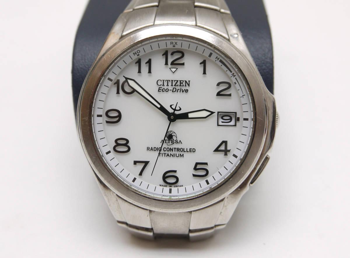 ■ CITIZEN シチズン アテッサ エコドライブ ソーラー 腕時計 H410-T003788 チタン製 動作品_画像4