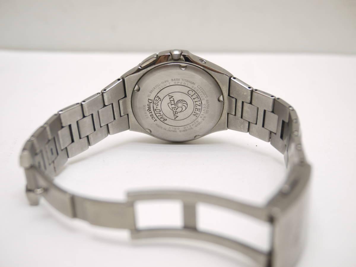 ■ CITIZEN シチズン アテッサ エコドライブ ソーラー 腕時計 H410-T003788 チタン製 動作品_画像3