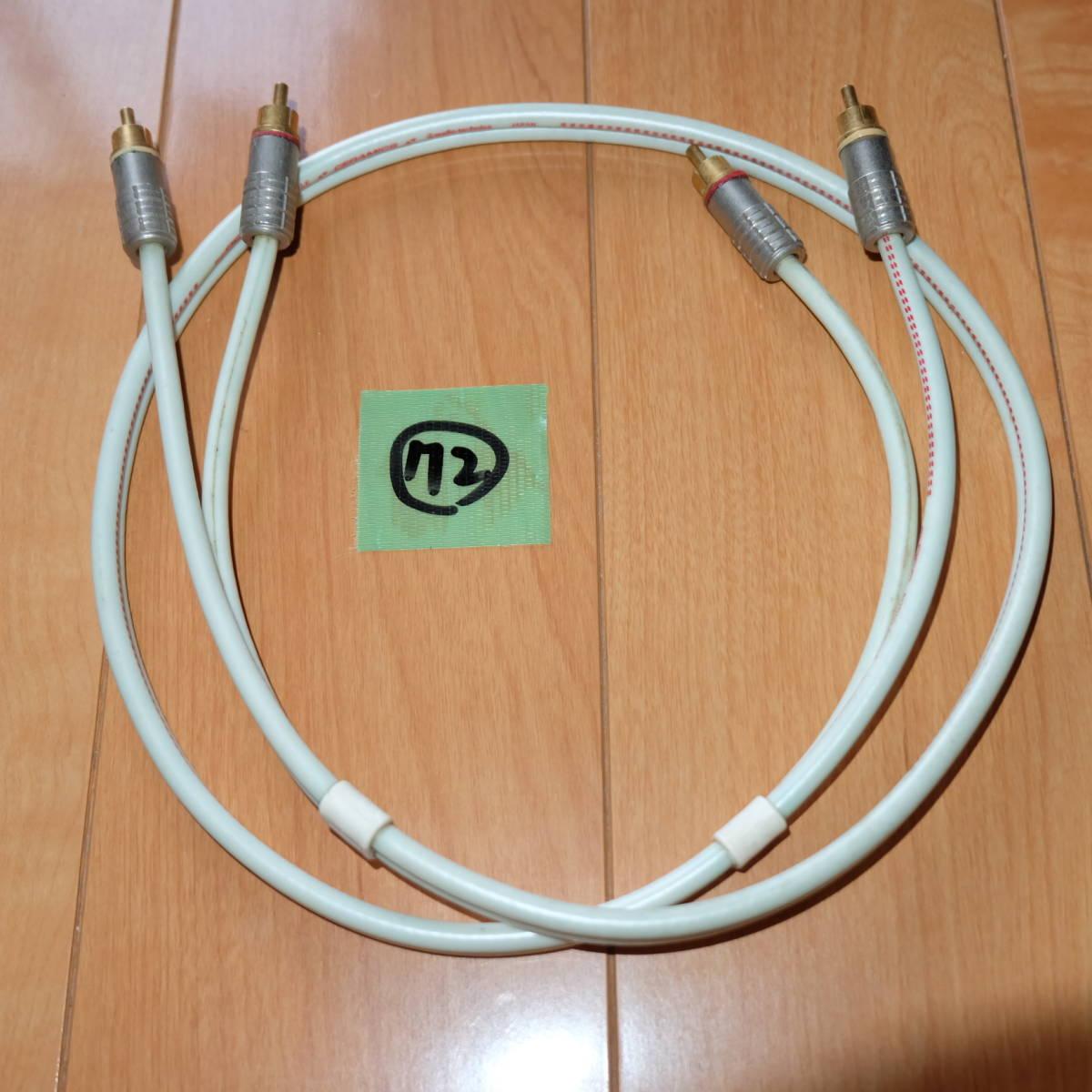 送料180円~ audio-technica オーディオテクニカ audio cable rcaケーブル ピンプラグ 1m 100cm PCOCC CERAMICS セラミックス 72