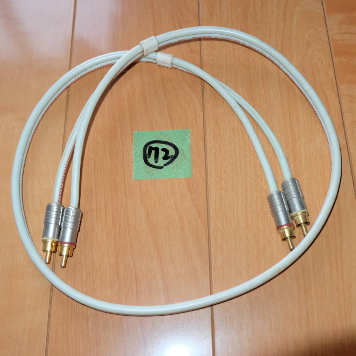 送料180円~ audio-technica オーディオテクニカ audio cable rcaケーブル ピンプラグ 1m 100cm PCOCC CERAMICS セラミックス 72_画像2