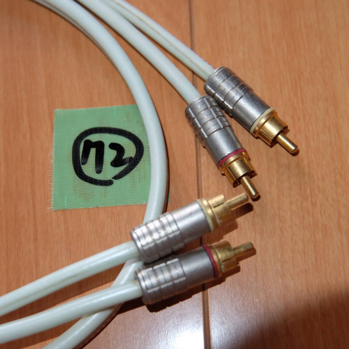 送料180円~ audio-technica オーディオテクニカ audio cable rcaケーブル ピンプラグ 1m 100cm PCOCC CERAMICS セラミックス 72_画像3