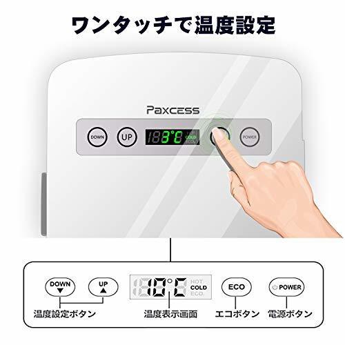 冷蔵庫 小型 ミニ冷蔵庫 10L冷温庫 LCD温度表示 家庭用 車載用小型冷温庫 AC110V/DC12V電源式_画像4