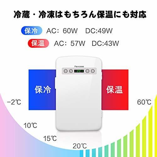 冷蔵庫 小型 ミニ冷蔵庫 10L冷温庫 LCD温度表示 家庭用 車載用小型冷温庫 AC110V/DC12V電源式_画像3