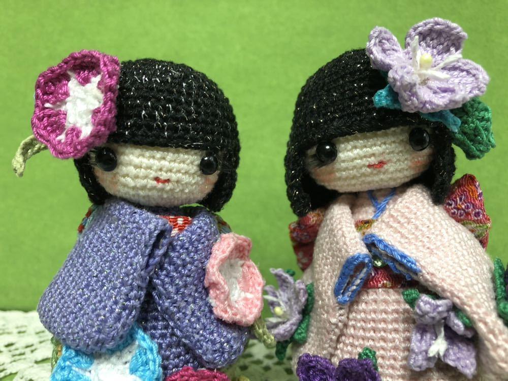 ハンドメイド 桔梗の着物を着たこけし 女の子 あみぐるみ こけし 着物 レース編み 手芸 創作こけし ぬいぐるみ 文化人形 日本 kokeshi 和_画像10