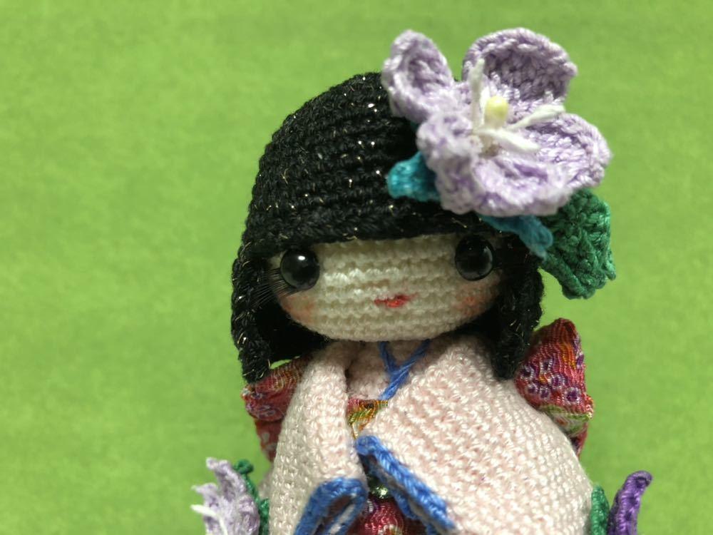 ハンドメイド 桔梗の着物を着たこけし 女の子 あみぐるみ こけし 着物 レース編み 手芸 創作こけし ぬいぐるみ 文化人形 日本 kokeshi 和_画像8