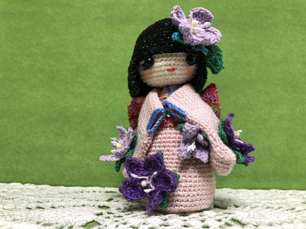 ハンドメイド 桔梗の着物を着たこけし 女の子 あみぐるみ こけし 着物 レース編み 手芸 創作こけし ぬいぐるみ 文化人形 日本 kokeshi 和_画像7