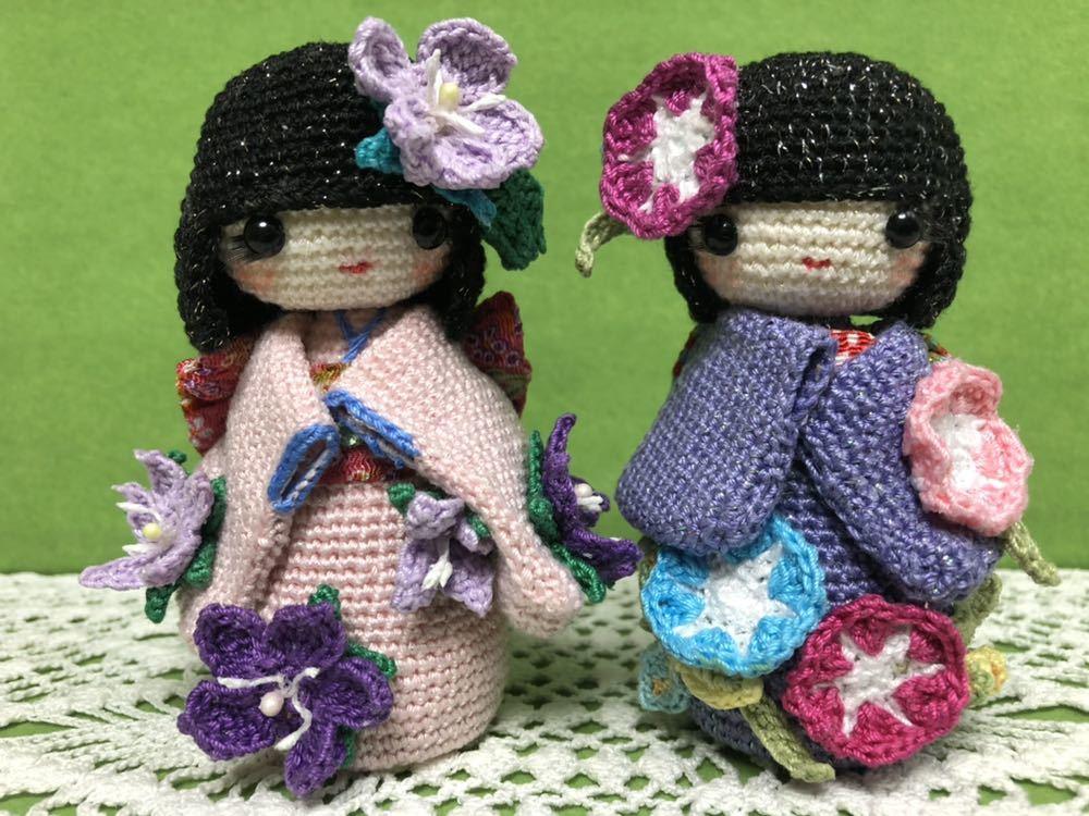 ハンドメイド 桔梗の着物を着たこけし 女の子 あみぐるみ こけし 着物 レース編み 手芸 創作こけし ぬいぐるみ 文化人形 日本 kokeshi 和_画像9