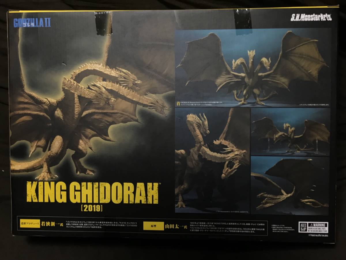 【未開封新品】S.H.MonsterArts『キングギドラ(2019)「ゴジラ キング・オブ・モンスターズ」 / モンスターアーツ_画像3