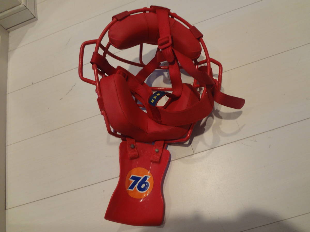 ★ミズノ・JSBB一般軟式キャッチャー防具・マスク・プロテクター・レガース・3点セット★赤色(レッド)_画像3