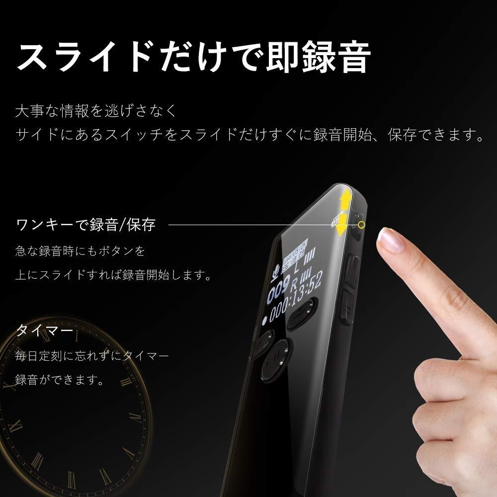 ボイスレコーダー ICレコーダー 録音機 ハイレゾ録音 8GB 広幅スクリーン 超薄 超軽量 1536kbps高音質 長時間録音 液晶画面 内蔵マイク_画像4