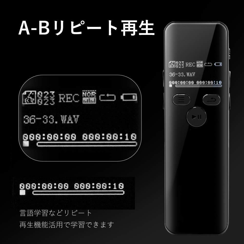 ボイスレコーダー ICレコーダー 録音機 ハイレゾ録音 8GB 広幅スクリーン 超薄 超軽量 1536kbps高音質 長時間録音 液晶画面 内蔵マイク_画像5