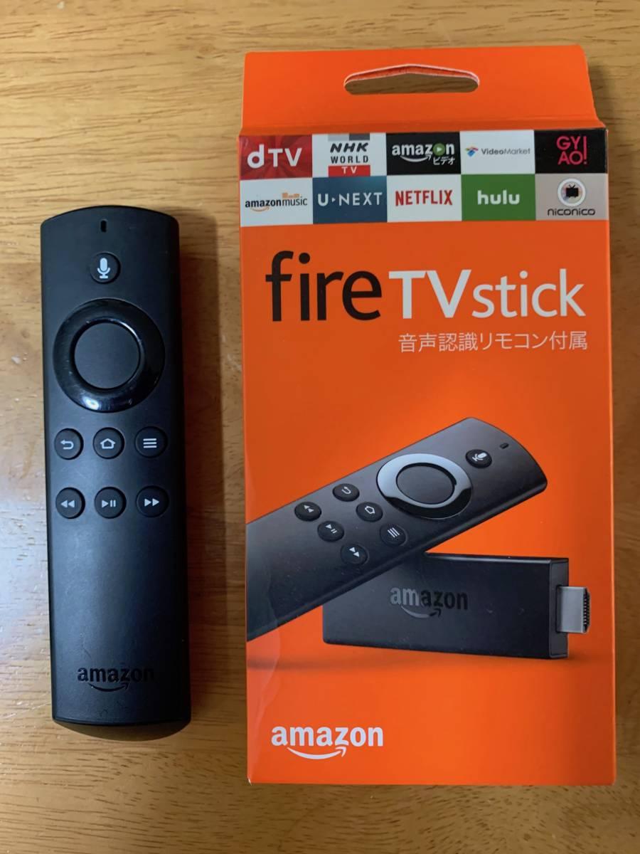 Amazon Fire TV Stick 第2世代