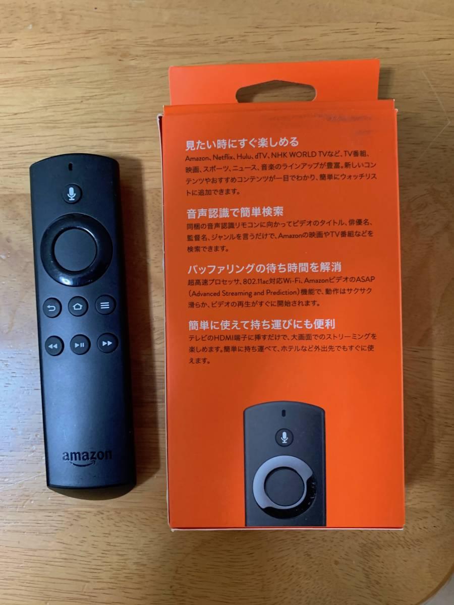 Amazon Fire TV Stick 第2世代_画像2