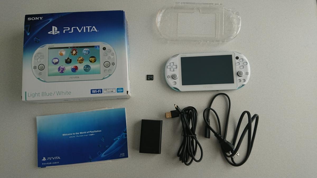 PS Vita PCH-2000 Wi-Fiモデル Light Blue/White