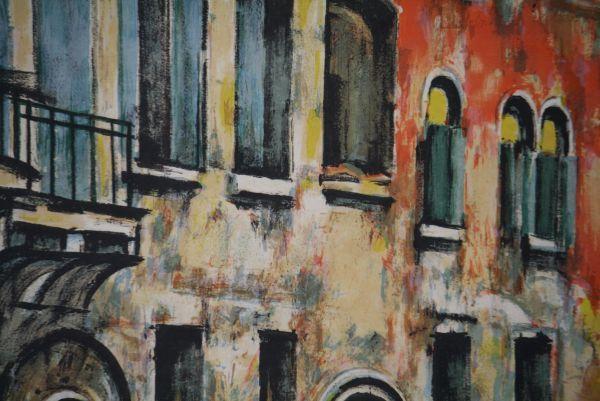 文化勲章受章 荻須高徳 「小 運 河 」 和紙摺り「限定リトグラフ 1972年_画像3