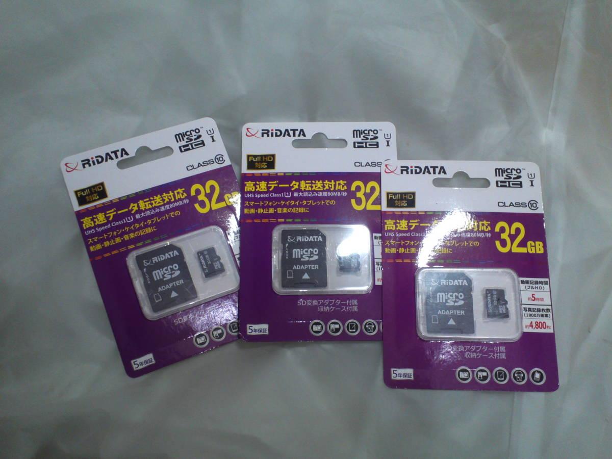 ◆◆ RiDATA ・ SDHC マイクロ SD 32GB 3枚セットで♪♪ ☆ Full HD 対応 Class10/ RI-HDMS32GC10U1 micro SDカード ◆◆