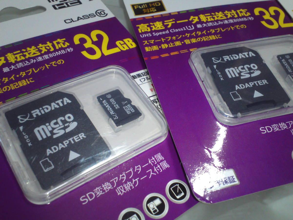 ◆◆ RiDATA ・ SDHC マイクロ SD 32GB 3枚セットで♪♪ ☆ Full HD 対応 Class10/ RI-HDMS32GC10U1 micro SDカード ◆◆_画像2
