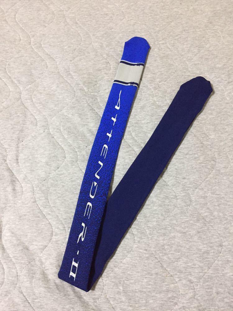 がまかつ アテンダーⅡ 竿袋 1