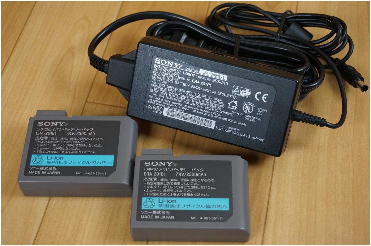 【Junk】SONY★ソニー アイボ★Aibo★ERS-210+ERA-210P1+AIBOソフト_画像8