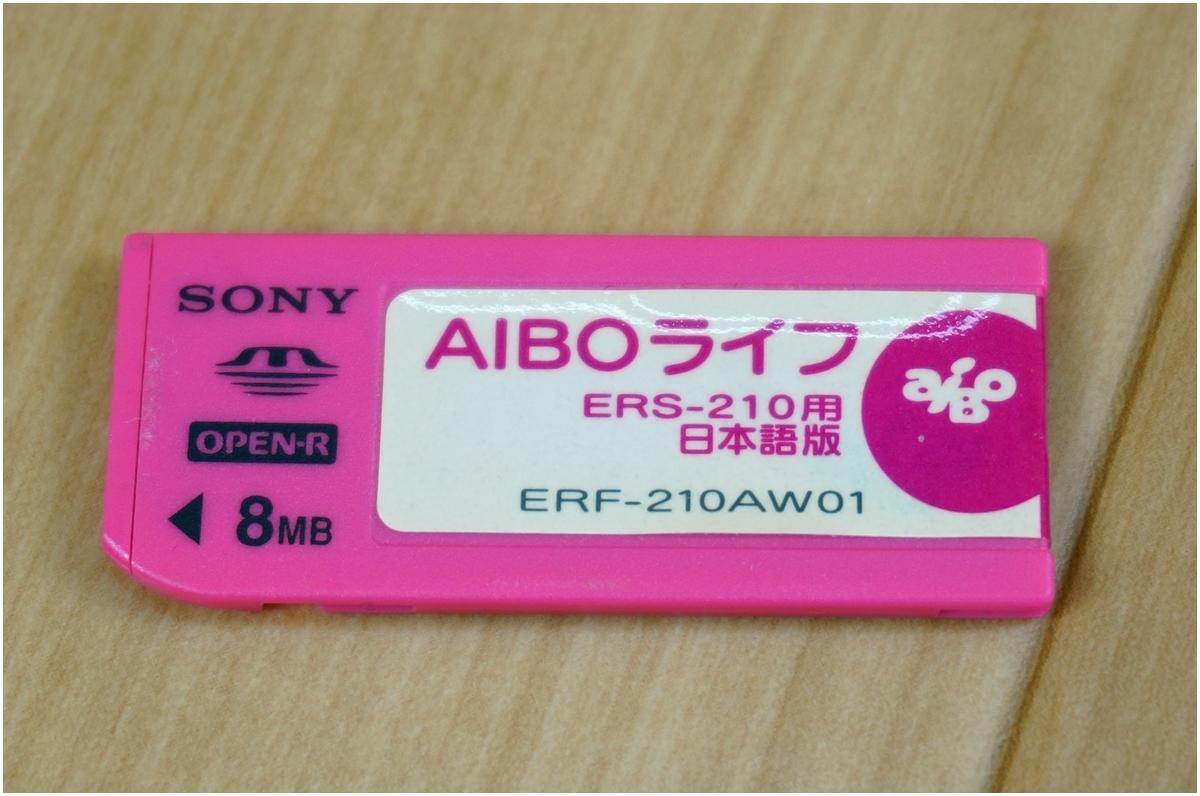 【Junk】SONY★ソニー アイボ★Aibo★ERS-210+ERA-210P1+AIBOソフト_画像9