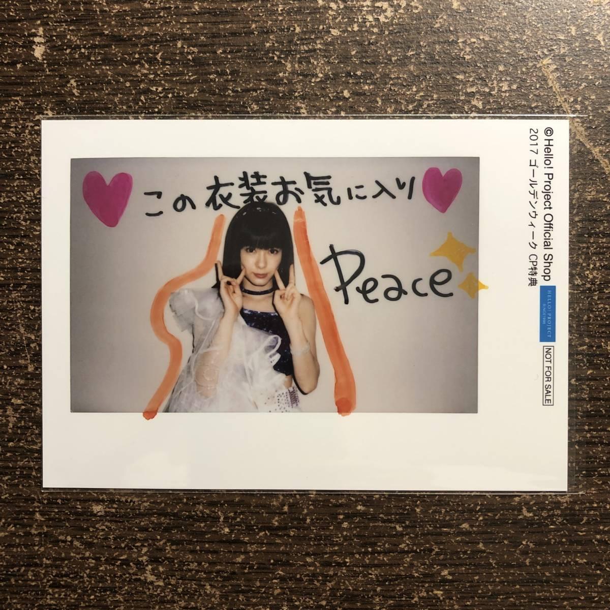 M92-228 モーニング娘。 生田衣梨奈 L版生写真「ゴールデンウィーク キャンペーン特典」_画像1