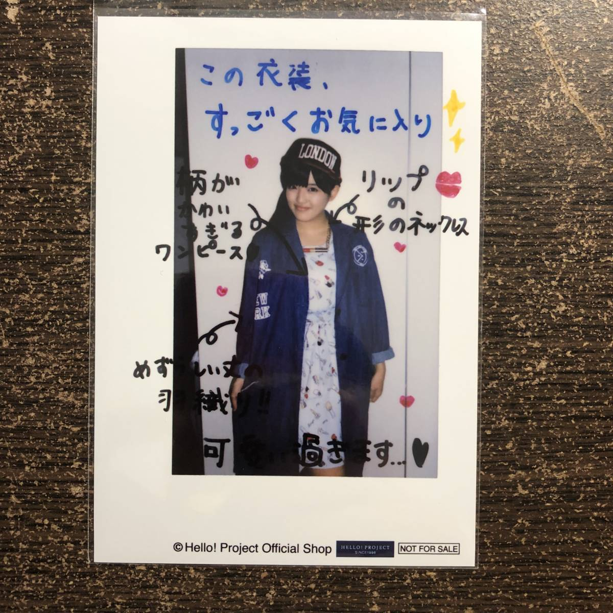 M94-71 モーニング娘。 鈴木香音 L版生写真「2015ゴールデンウィークキャンペーン」_画像1