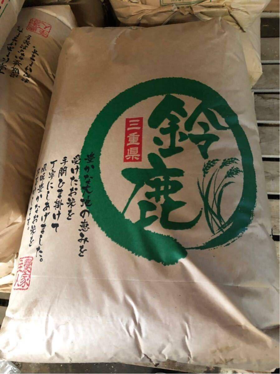 平成30年度コシヒカリ 三重県 鈴鹿産 玄米30キロ 本州送料無料②